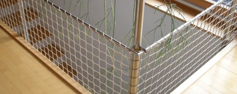 Staircase Safety Netting